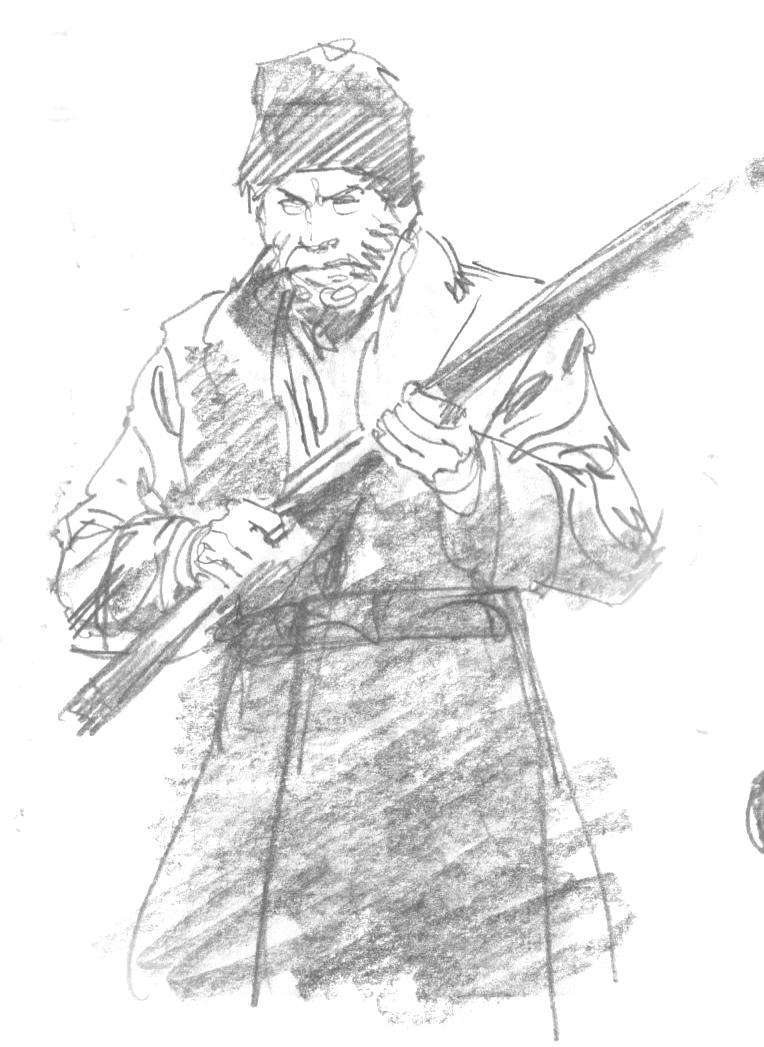 rifleman-sk