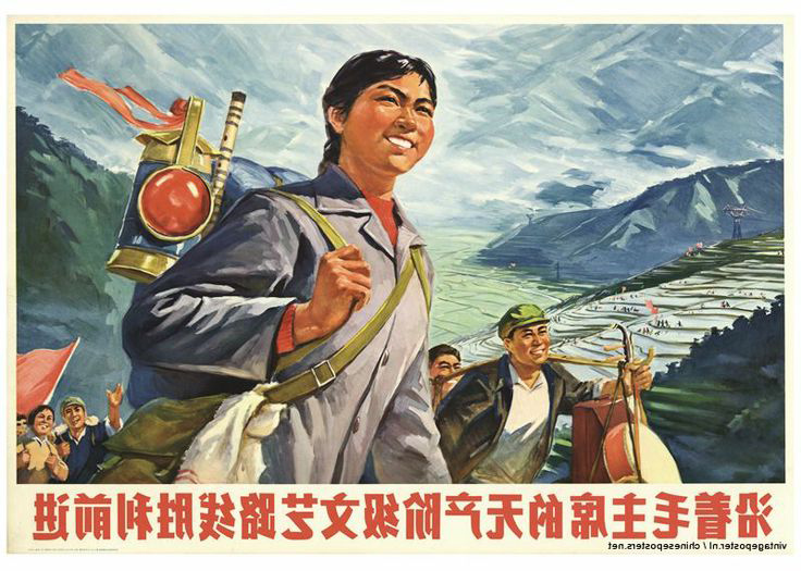 chinese-poster1