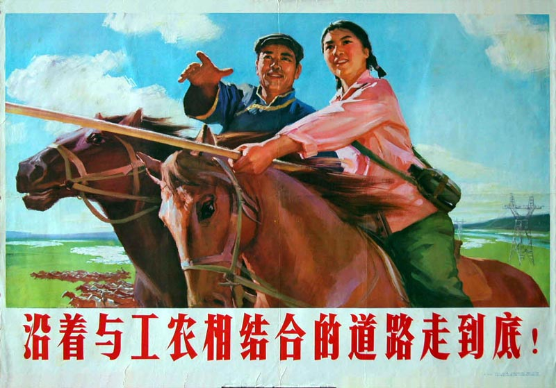 chinese-poster5