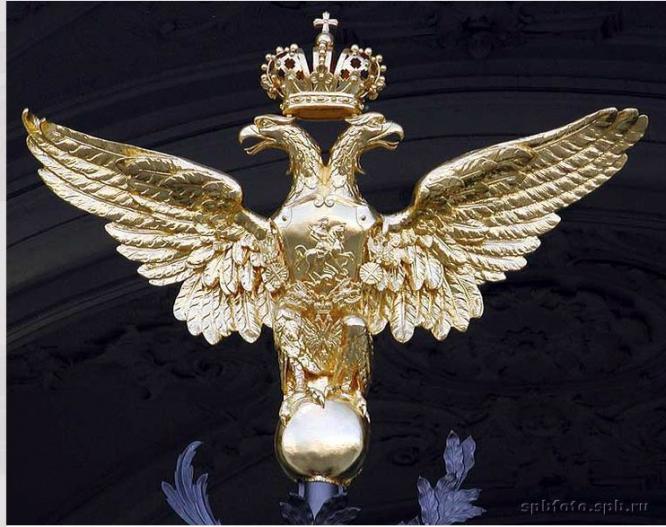 aigle-bicephal